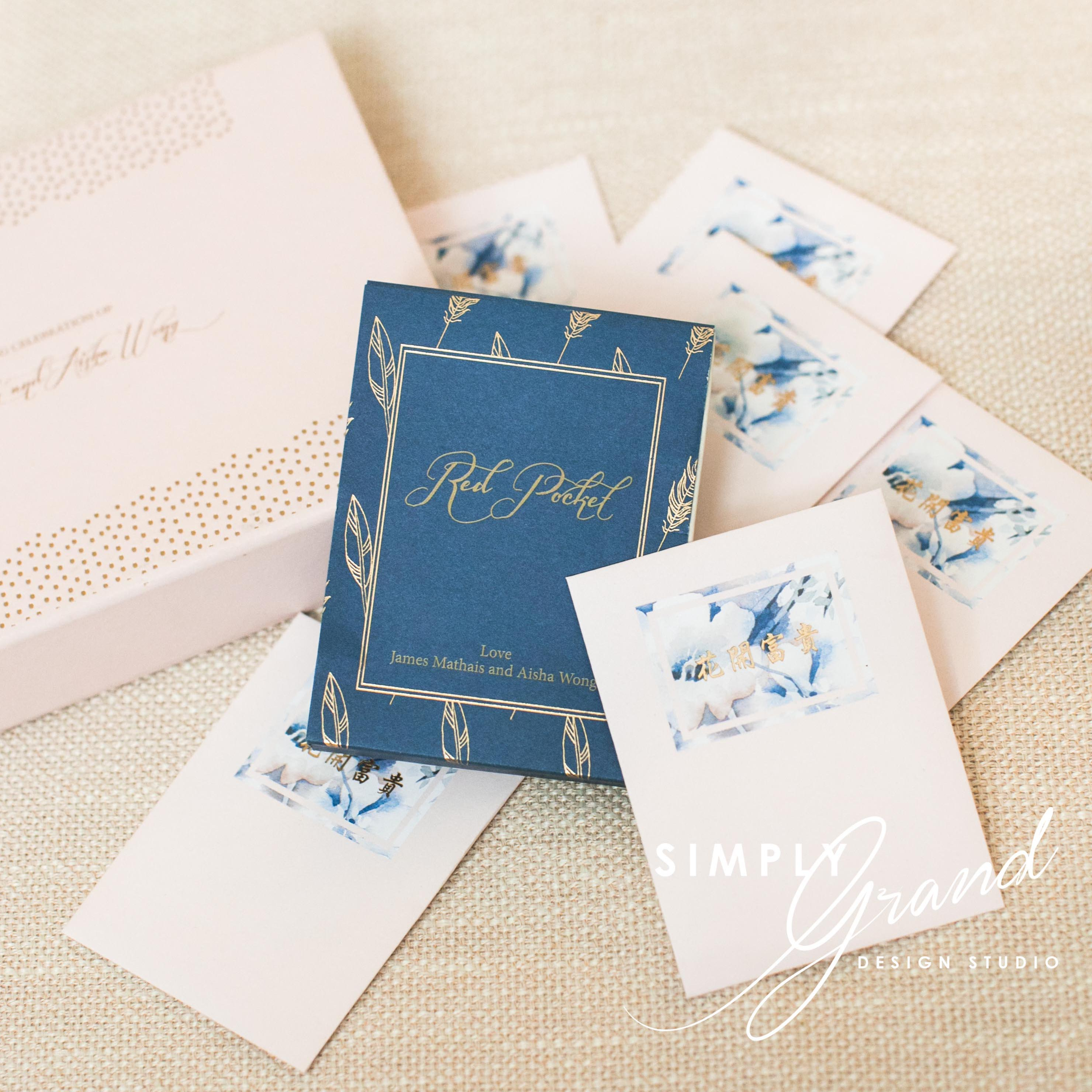 Simply_Grand_Production_Stationery_Invitation_Card_1_1
