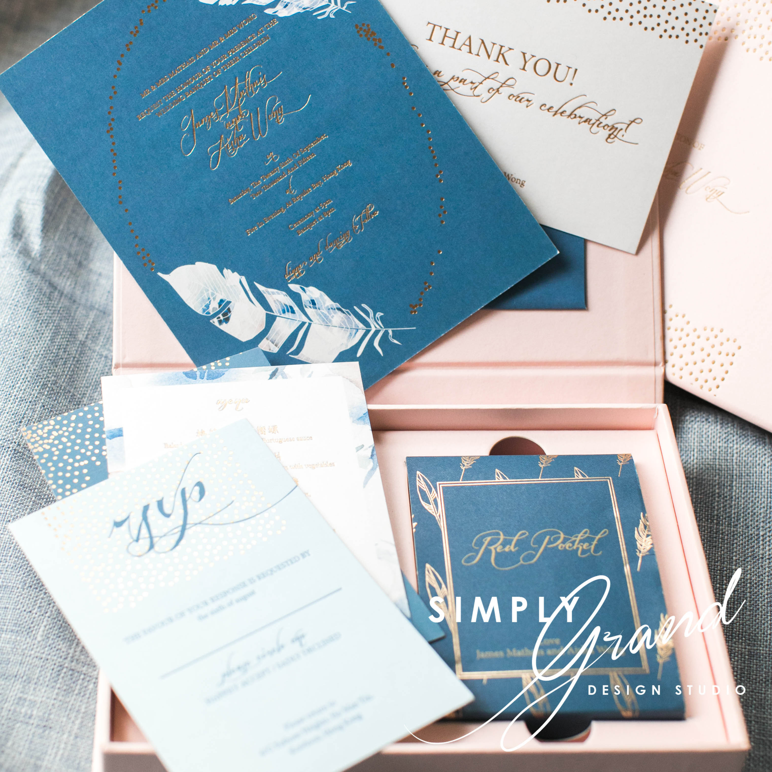 Simply_Grand_Production_Stationery_Invitation_Card_1_2